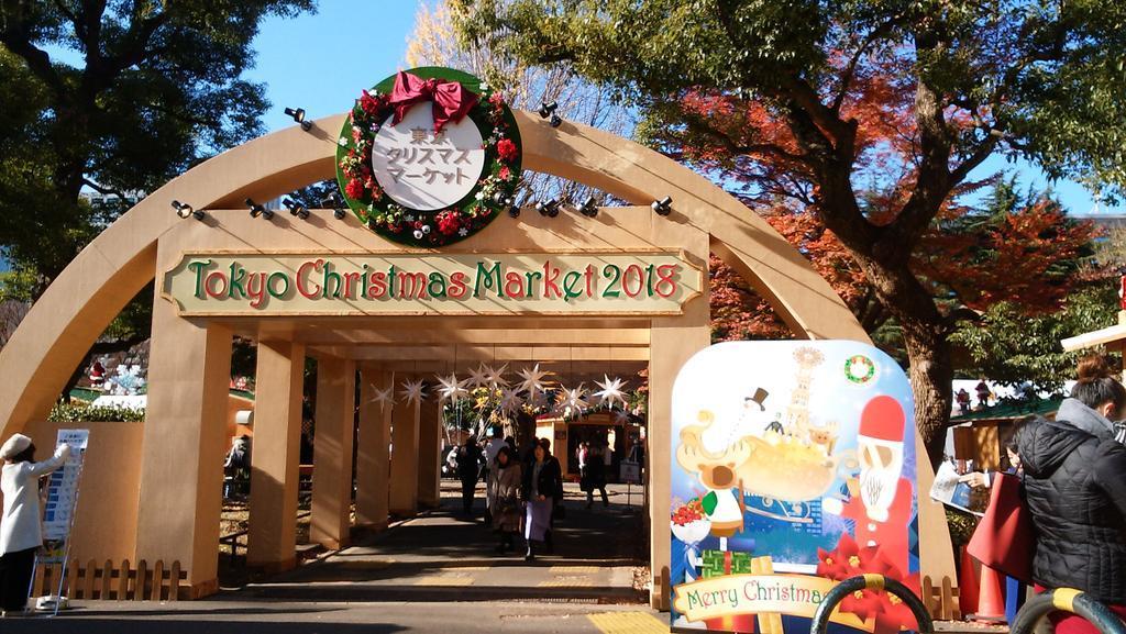 クリスマスマーケット_d0044239_15180624.jpg