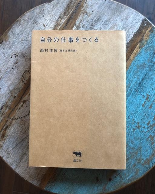 2018年12月「青と夜ノ空クルクル便」で送った本の紹介3_c0328441_15291901.jpg
