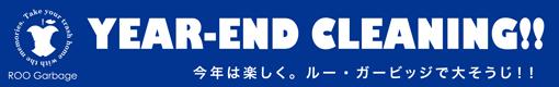 ☆ルートートギャラリー神楽坂店☆_d0357147_10041406.png