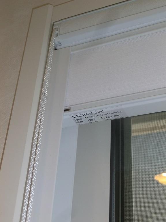 ルーセントホームのシェルシェードにニチベイ・レフィーナのサイドフレーム_e0133255_15352027.jpg