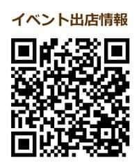 d0045362_10234816.jpg
