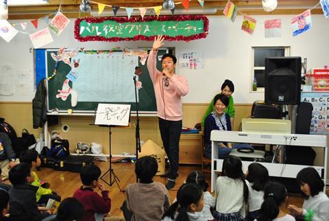 パル教室クリスマスパーティーレポートその④_a0239665_11250212.jpg