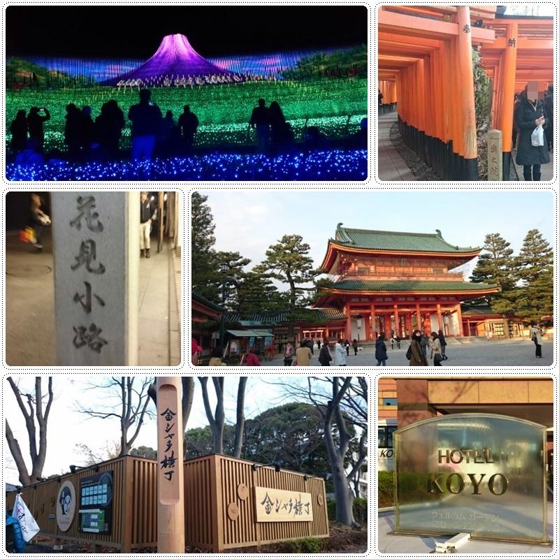 名古屋市・熱田神宮へ_b0236665_06571043.jpg