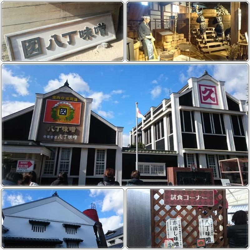 名古屋市・熱田神宮へ_b0236665_06593399.jpg