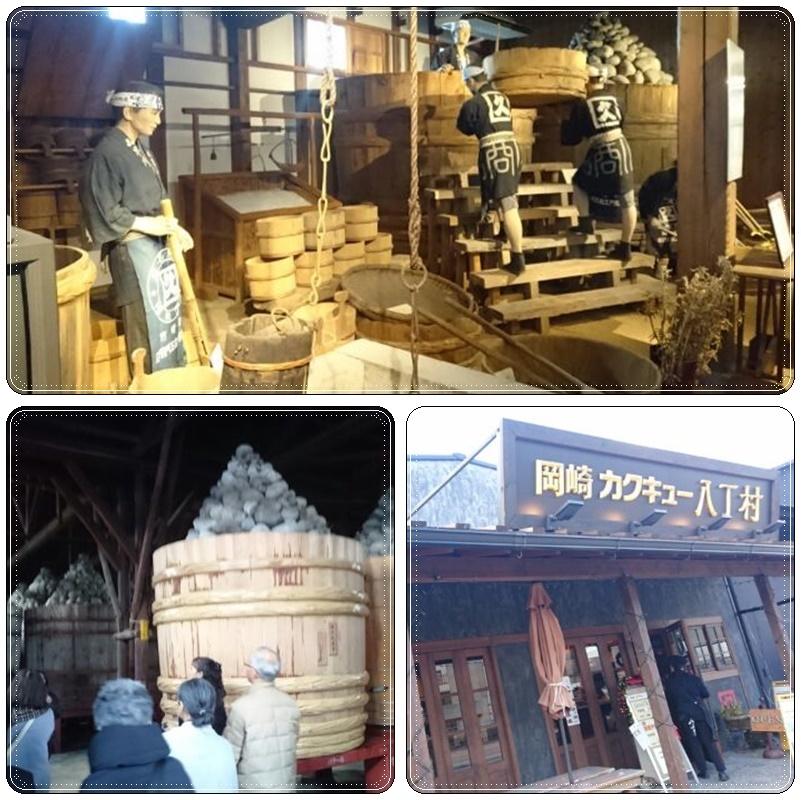 名古屋市・熱田神宮へ_b0236665_07001978.jpg