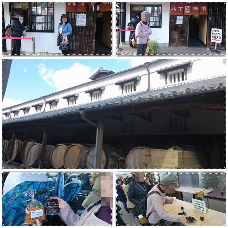 名古屋市・熱田神宮へ_b0236665_07011309.jpg
