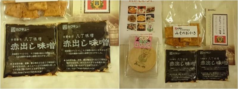 名古屋市・熱田神宮へ_b0236665_07235570.jpg