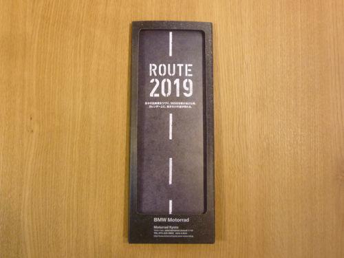 2019年版/卓上カレンダーと大型カレンダー_e0254365_20420342.jpg