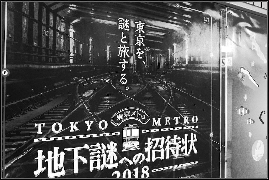 中野 -1_b0340572_21235156.jpg