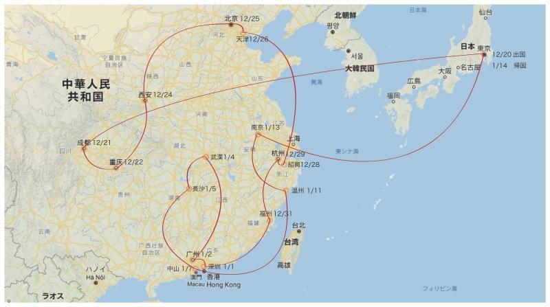 小野リサさんの年末年始恒例の中国ツアー_c0080172_00521545.jpeg