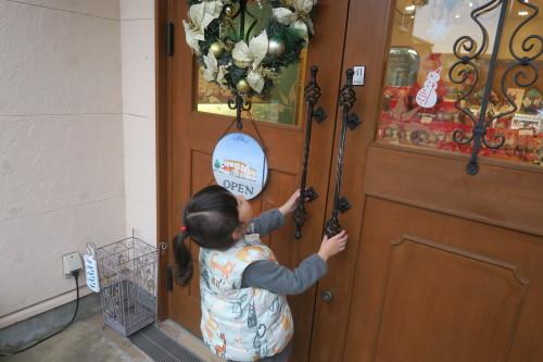 12月 誕生日会 幼児_f0327175_13505897.jpg