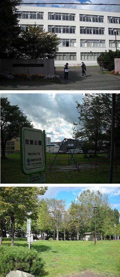 東札幌の公園ベルトを歩く(2)_f0078286_09441233.jpg