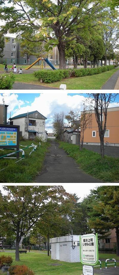 東札幌の公園ベルトを歩く(2)_f0078286_09453203.jpg