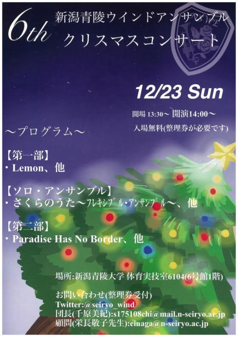 この連休は。12月22日~24日。_e0046190_16013538.jpg