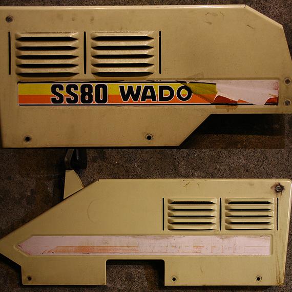 ヴィンテージ除雪機のデカール製作_e0243096_14061363.jpg