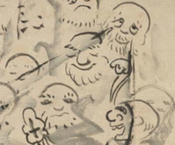 へそまがり日本美術 禅画からヘタウマまで @府中美術館 予告_b0044404_00341743.jpg
