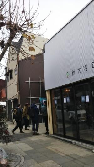 京都・新大宮ぶらぶら~_b0282408_16424273.jpg