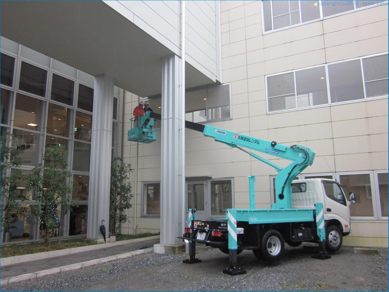 N病院グループ 特定建築物の定期報告調査4_c0376508_14134470.jpg