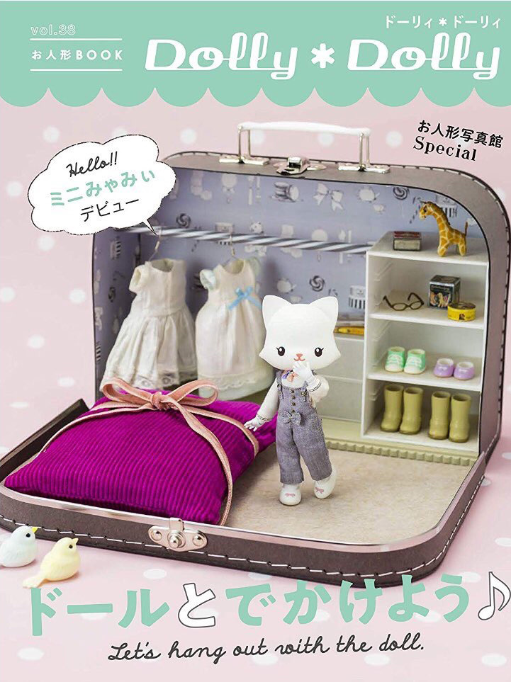 ☆Dolly*Dolly vol.38☆Decoration Box Sweet Pop Show☆_e0140811_11415055.jpg