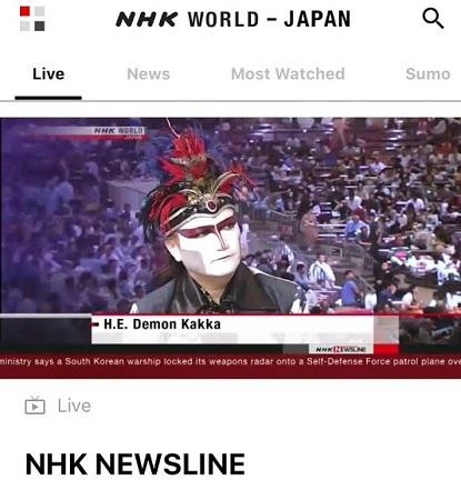 デーモン閣下ご出演 NHK World TV `Looking Back, Looking Ahead`2018年_b0114515_00222246.jpg