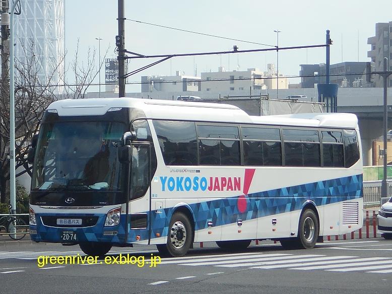 台日通バス 2074_e0004218_19564831.jpg