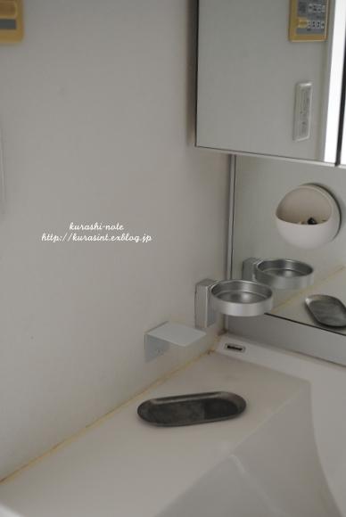 浮かせる収納 * 洗面所の掃除を楽に_b0351624_15454176.jpg