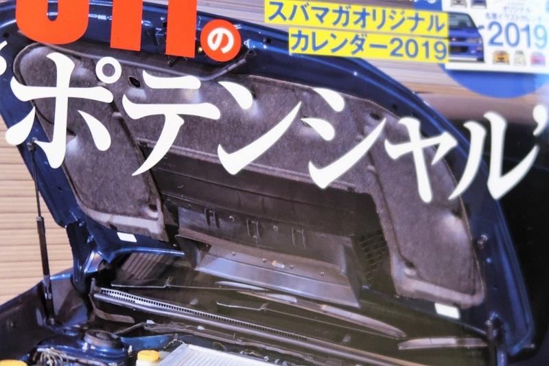 WRX STI「RA-R」と蕎麦の味_f0076731_11505351.jpg