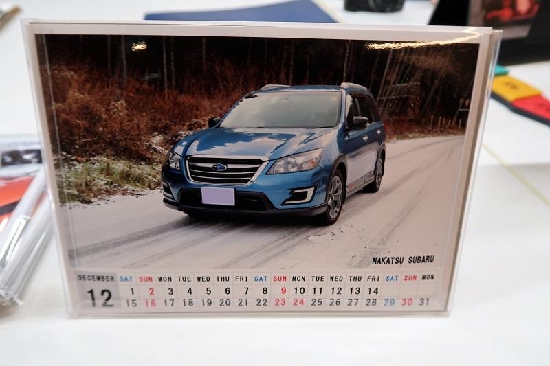 オリジナルカレンダー発売開始_f0076731_20141751.jpg