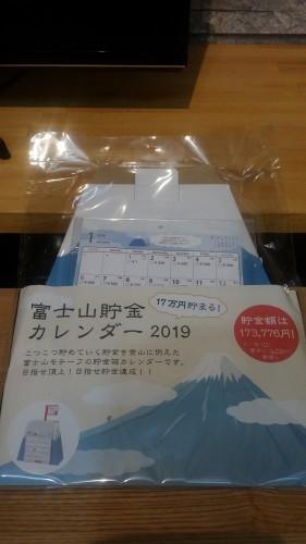 f0102133_14365872.jpg