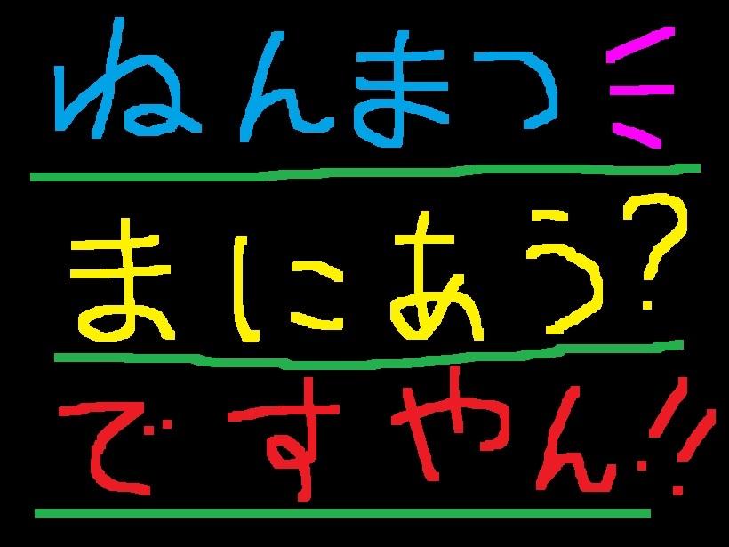 f0056935_09575288.jpg