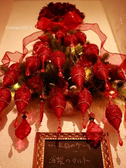 カフェレストラン ベルアン(Belleans)~クリスマススペシャル~_e0227942_16230307.jpg