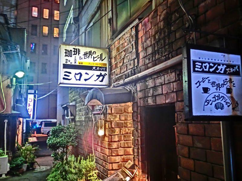神田神保町 (1)_b0408745_08570859.jpg