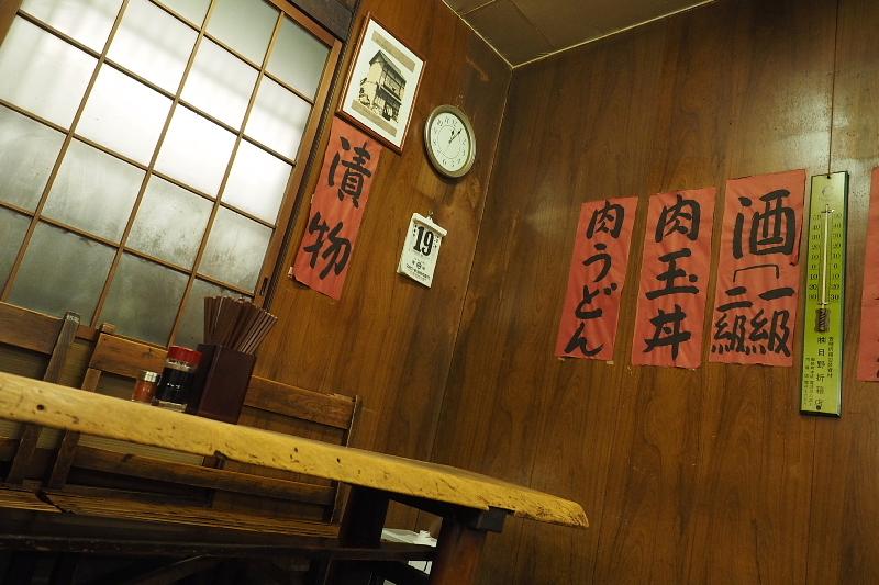【関東煮と肉どんぶり】大衆食堂 稲田屋  @福山_b0008655_21580418.jpg