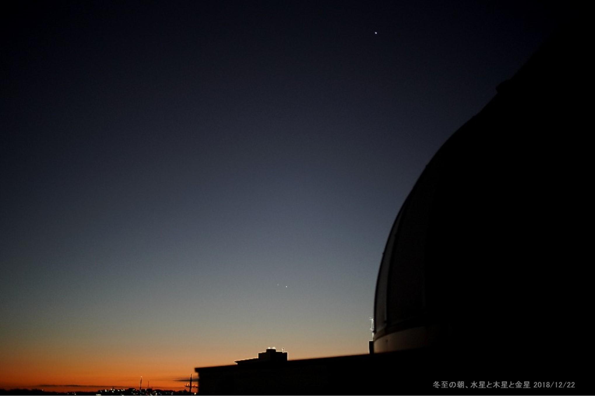 冬至の朝、水星と木星が接近_a0095470_10575371.jpg