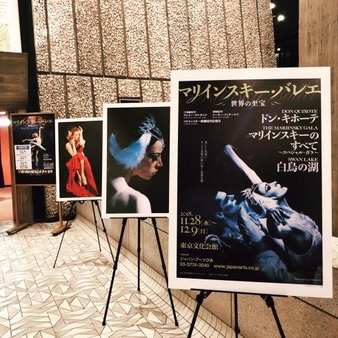 備忘録ーマリインスキーバレエ2018来日公演が終わって_c0134902_15485297.jpeg