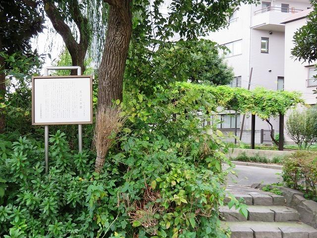 玉川上水旧水路緑道(代々木緑道)(代々木散歩③)_c0187004_22354097.jpg