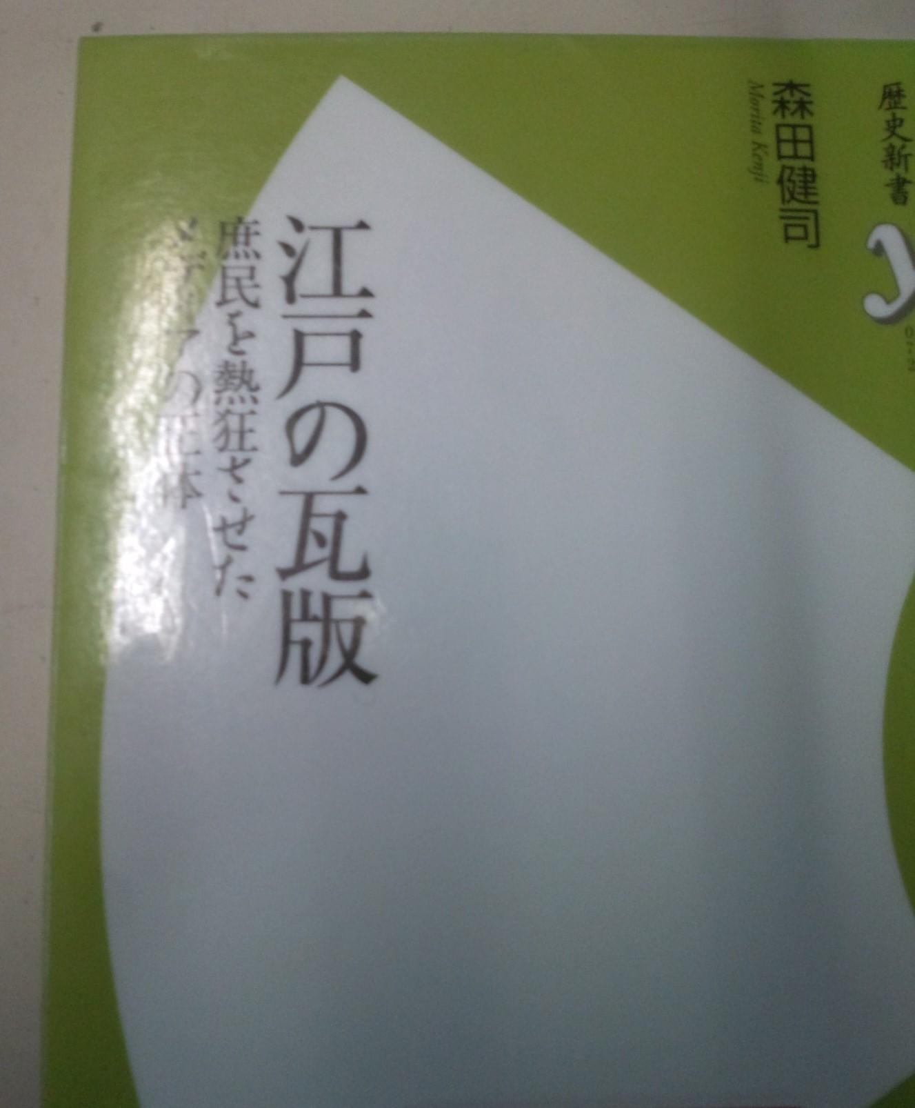 e0048404_10401548.jpg