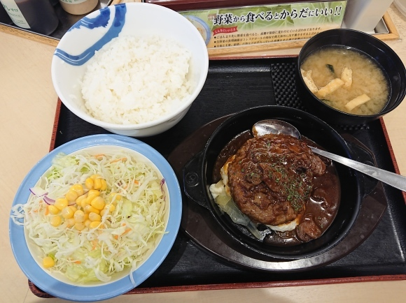 12/23 ビーフハンバーグステーキ定食ライス大盛り無料 ¥790 @松屋_b0042308_17204930.jpg