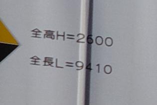 f0203926_18443464.jpg