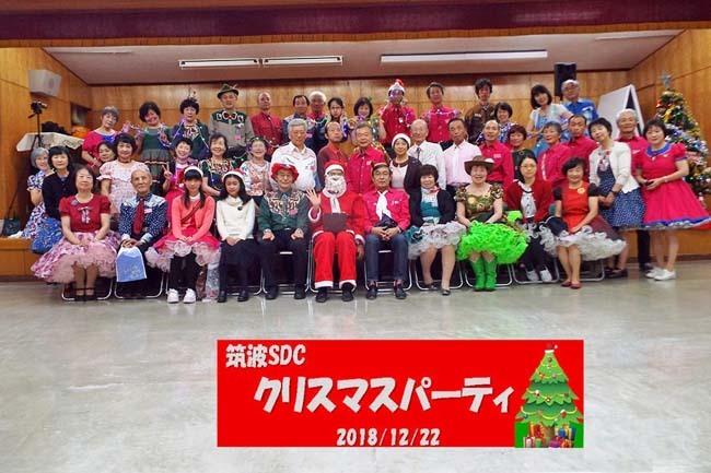 クリスマスパーティー_b0337729_23193790.jpg