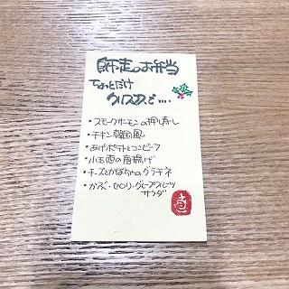 師走のお弁当・・・♪_f0168730_10323165.jpg