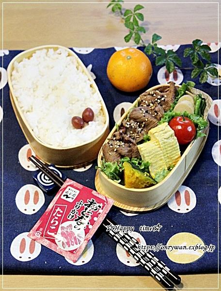 牛肉で柚子胡椒炒め弁当と天丼♪_f0348032_18355577.jpg