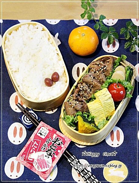 牛肉で柚子胡椒炒め弁当と天丼♪_f0348032_18360316.jpg