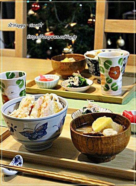 牛肉で柚子胡椒炒め弁当と天丼♪_f0348032_18361468.jpg