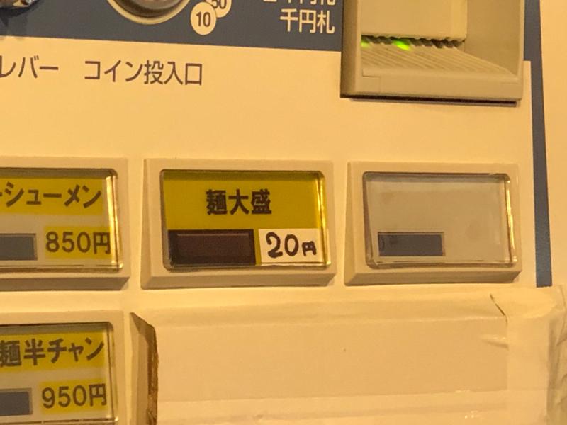 東京でも食べられたのか~  来味_a0359239_17165586.jpg