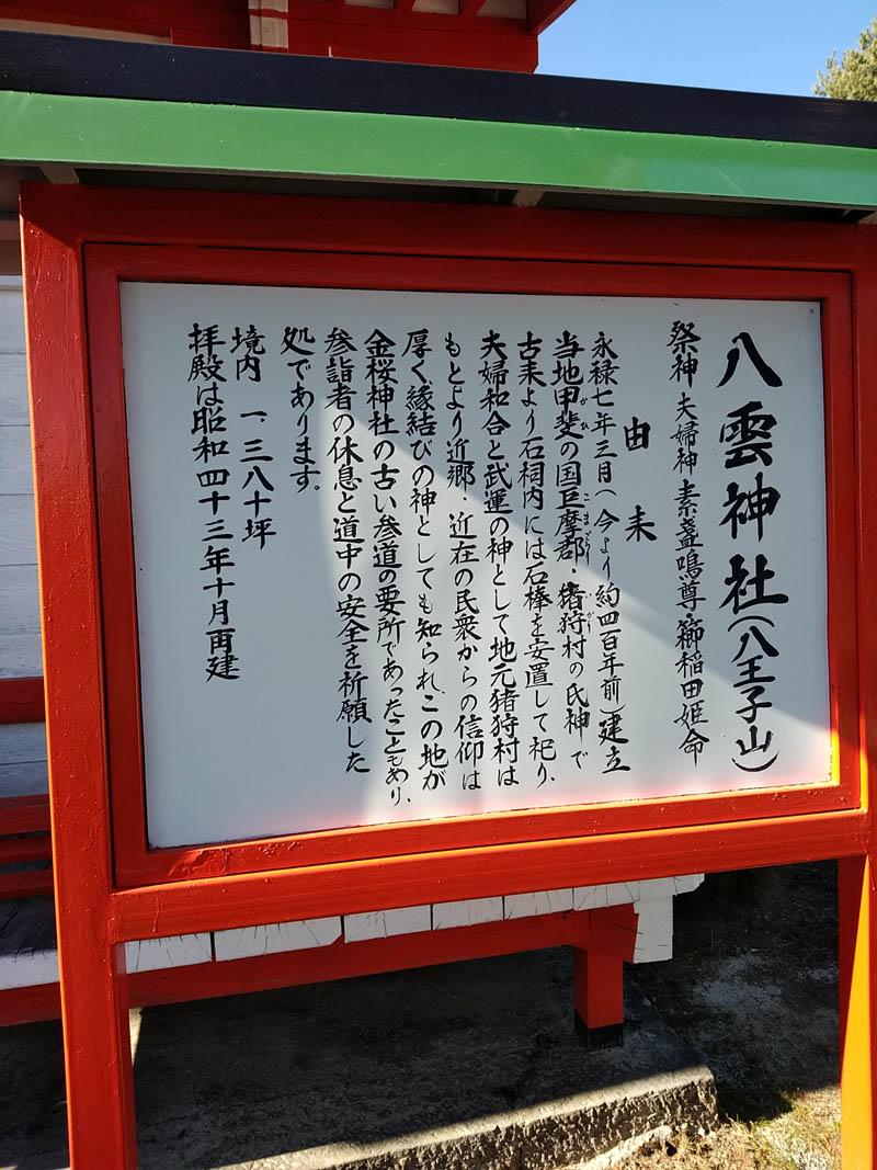 昇仙峡クエスト。_e0033459_145757.jpg