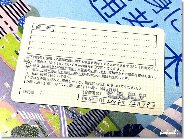 f0179469_15021226.jpg