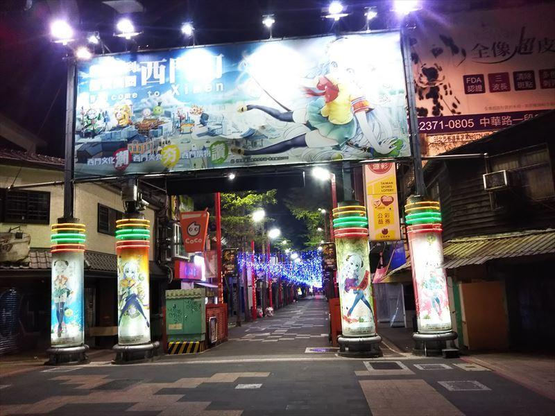 台湾旅行記②_e0201281_16100387.jpg
