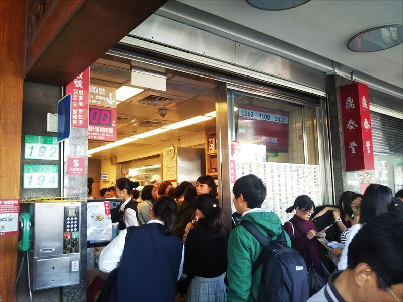 台湾旅行記②_e0201281_16360093.jpg