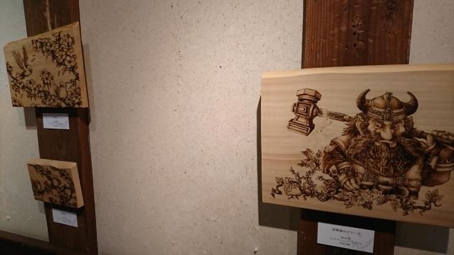 「コミックアート展」本日が最終日です。_e0046190_11554516.jpg